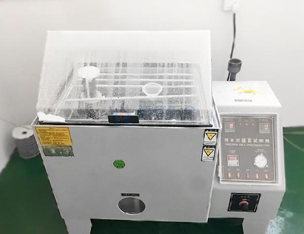 设备-盐雾测试机